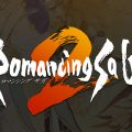 Romancing SaGa 2: trailer di annuncio per la versione occidentale