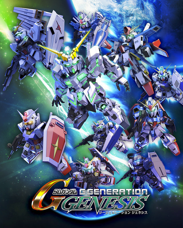 sd-gundam-g-generation-genesis-key-art-poster