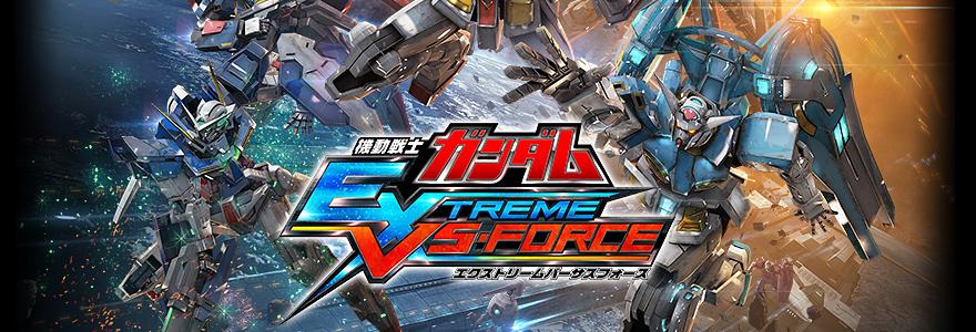 xmas2015-gundam-extreme-vs-force