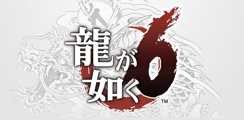 Yakuza 6: alcune immagini offscreen e hostess club