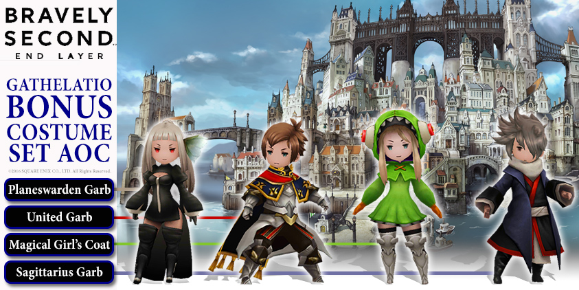 bravely-second-end-layer-preorder-bonus