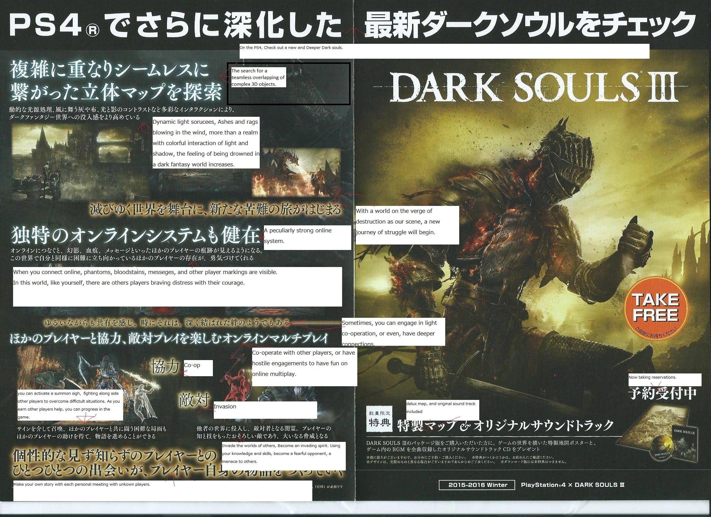 dark-souls-3-01