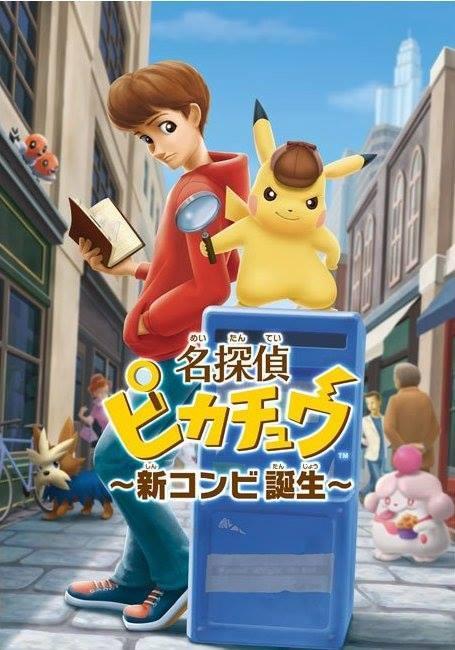 detective-pikachu-3ds