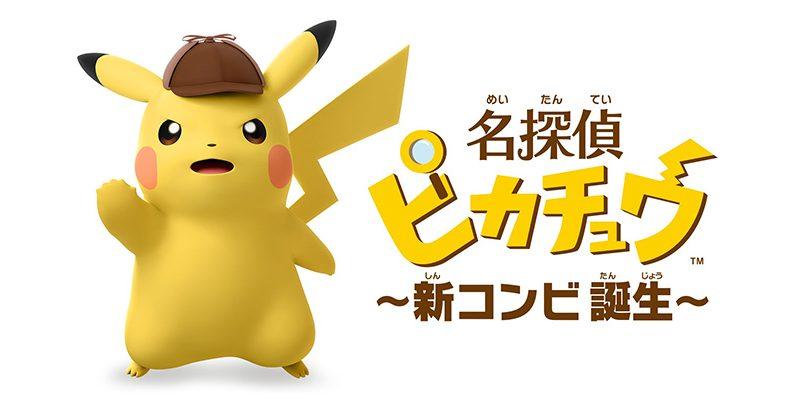 Detective Pikachu: filmato introduttivo e due nuovi video gameplay
