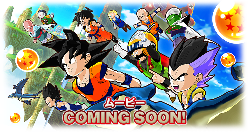dragon-ball-project-fusion-3ds