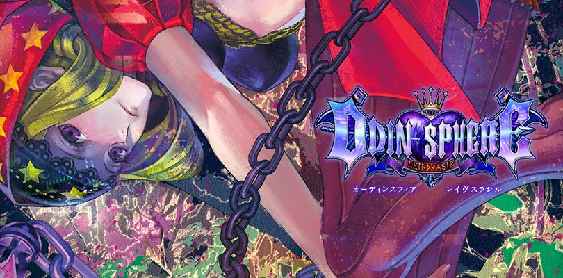 Odin Sphere: Leifthrasir, ATLUS svela l'ultimo pezzo della Storybook Edition