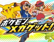 Pokémon: preparatevi a lanciare PokéBall contro lo schermo