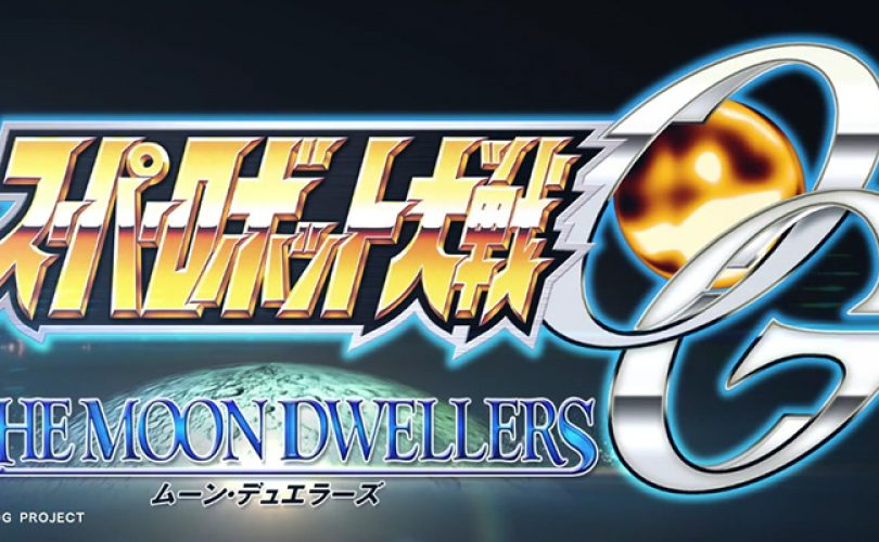 Super Robot Wars OG: The Moon Dwellers, disponibili nuove immagini