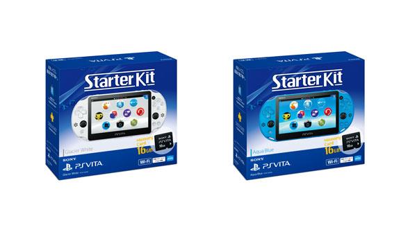 PS-Vita-Starter-Kit-JP-Ann
