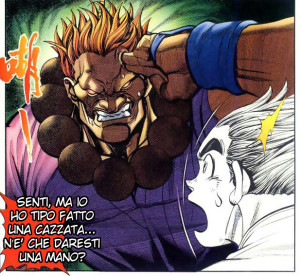 akuma-manhua-street-fighter-3