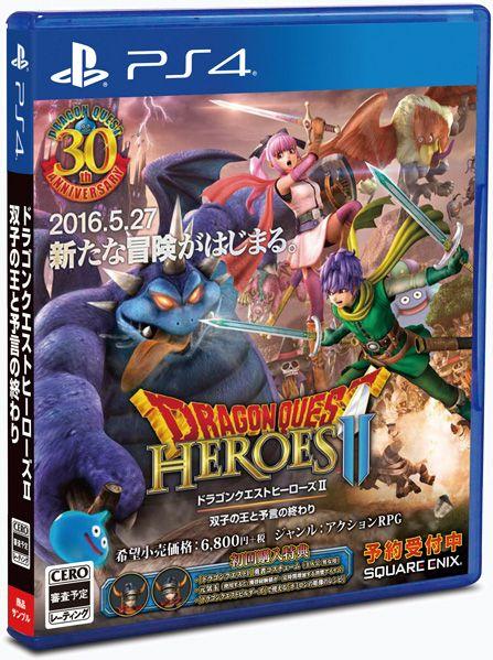 box-art-dragon-quest-heroes-ii