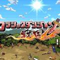 ClaDun Sengoku: più di mezz'ora di gameplay inedito