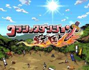 ClaDun Sengoku: demo disponibile sul PlayStation Store giapponese