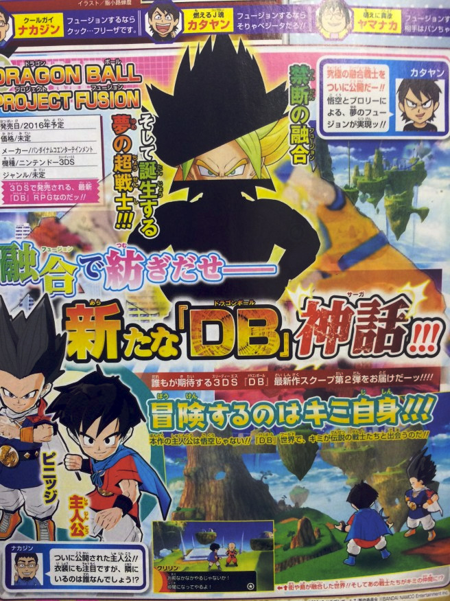 dragon-ball-project-fusion-scan-jump