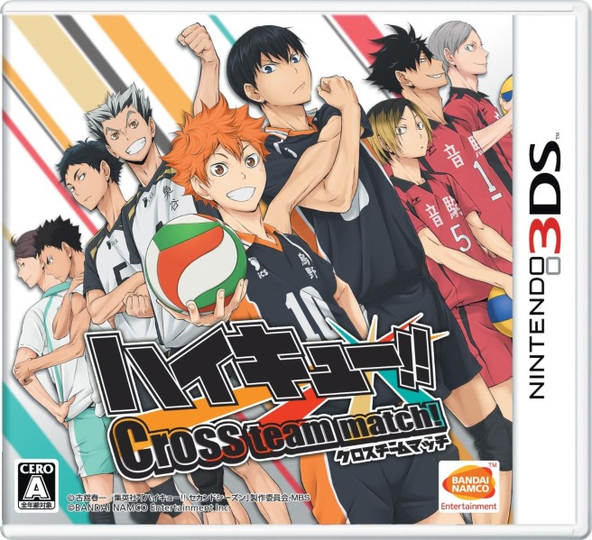 haikyuu-cross-boxart