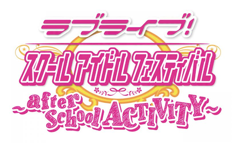 Love Live! School idol festival: After School Activity arriverà in Giappone in inverno