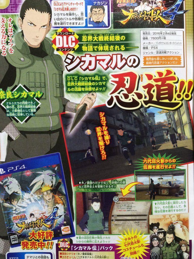 naruto-shippuden-ultimate-ninja-storm-4-shikamaru-dlc