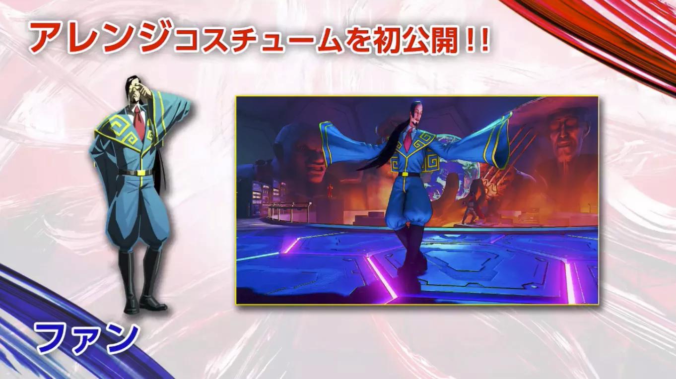 street-fighter-v-fang-costume-alternativo