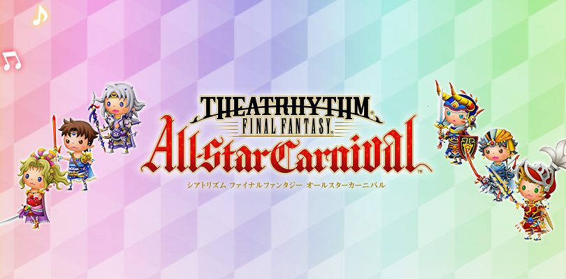 Theatrhythm FINAL FANTASY All-Star Carnival annunciato ufficialmente