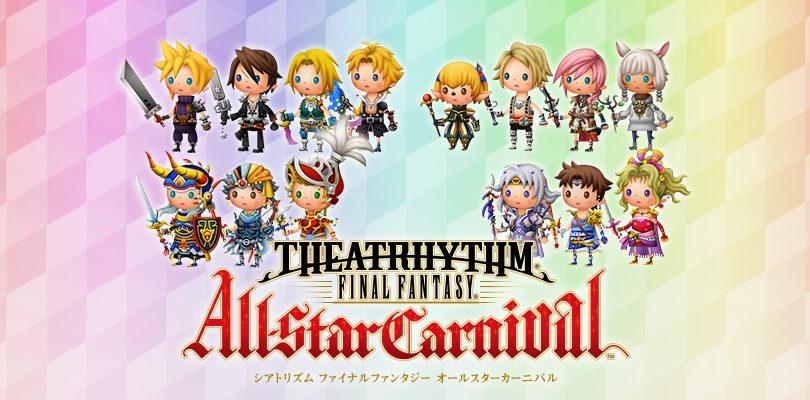 Theatrhythm FINAL FANTASY: All-Star Carnival, inaugurato il sito ufficiale