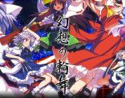 Touhou Project: Genso Rondo annunciato per l'occidente