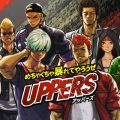 UPPERS: due nuovi video di gameplay mostrano Explosion e Human Dunk