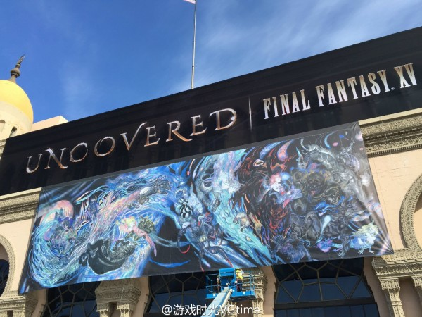 final-fantasy-xv-uncovered-yoshitaka-amano