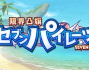 Genkai Tokki: Seven Pirates, primi screenshot e dettagli sui personaggi