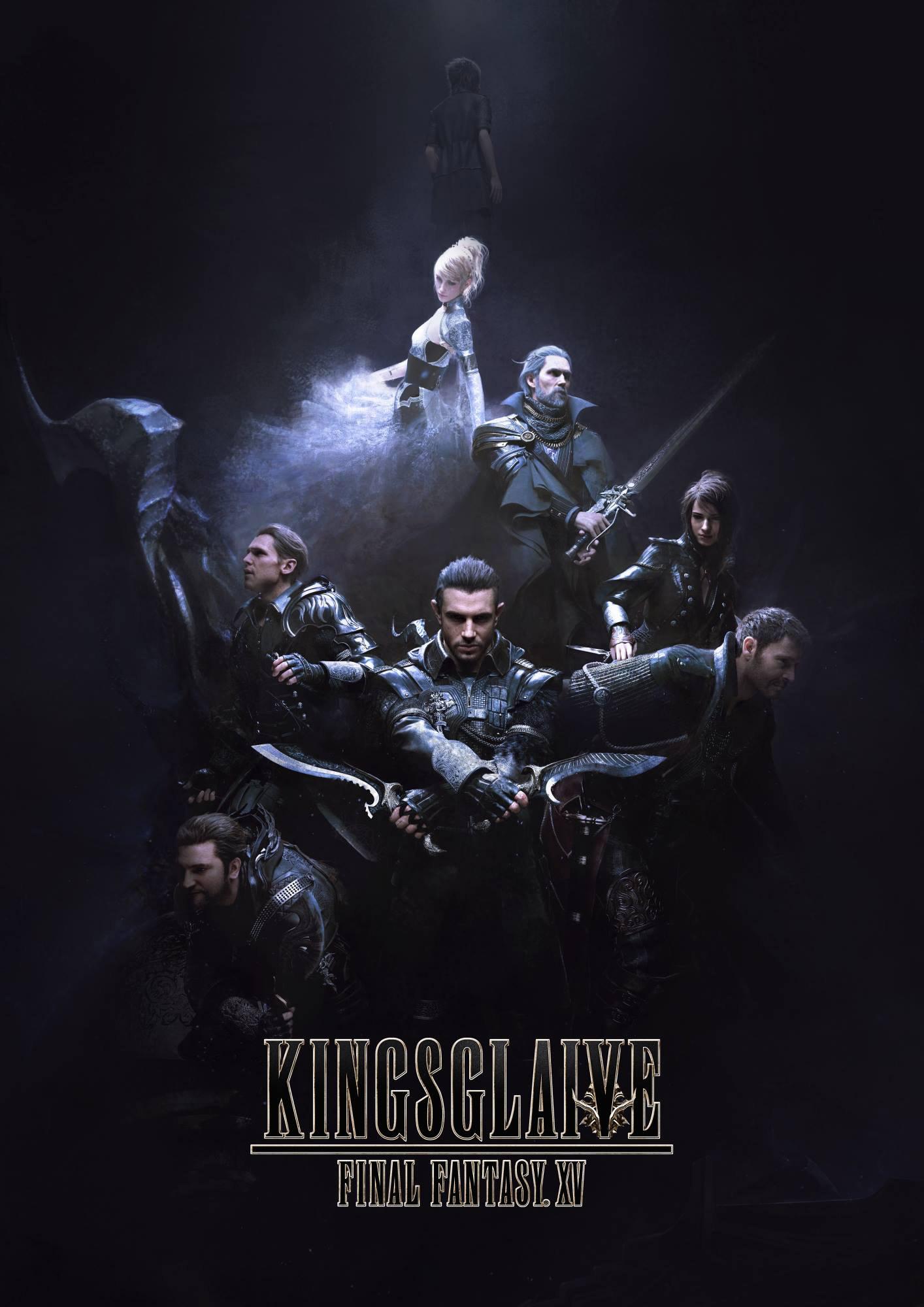 kingsglaive-final-fantasy-xv-poster