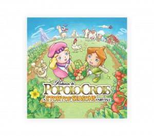 return-to-popolocrois-a-story-of-seasons-fairytale-recensione-boxart