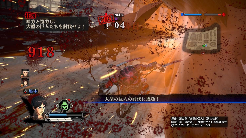 shingeki-no-kyojin-attack-on-titan-recensione-screenshot-05