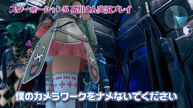 star-ocean-miki-underwear-01