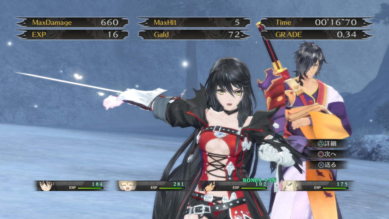 tales-of-berseria-screenshot-07