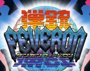 Dangun Feveron si appresta a sbarcare su PlayStation 4