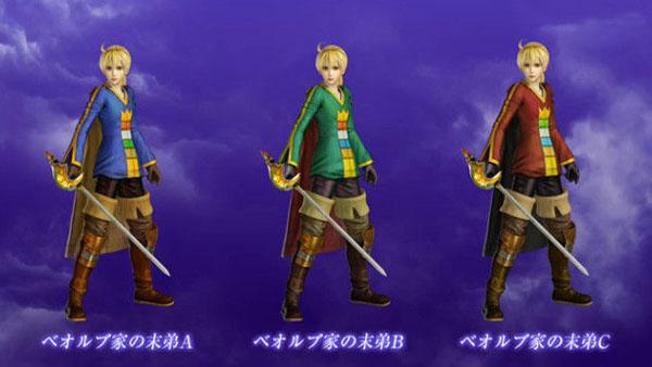 dissidia-final-fantasy-arcade-annunciato-garland-01