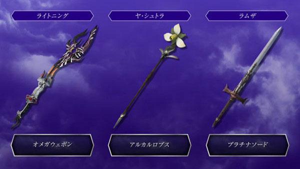 dissidia-final-fantasy-arcade-annunciato-garland-02