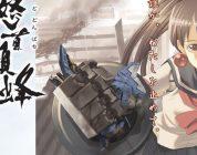 DoDonPachi: DaiFukkatsu arriverà su PC via Steam in autunno
