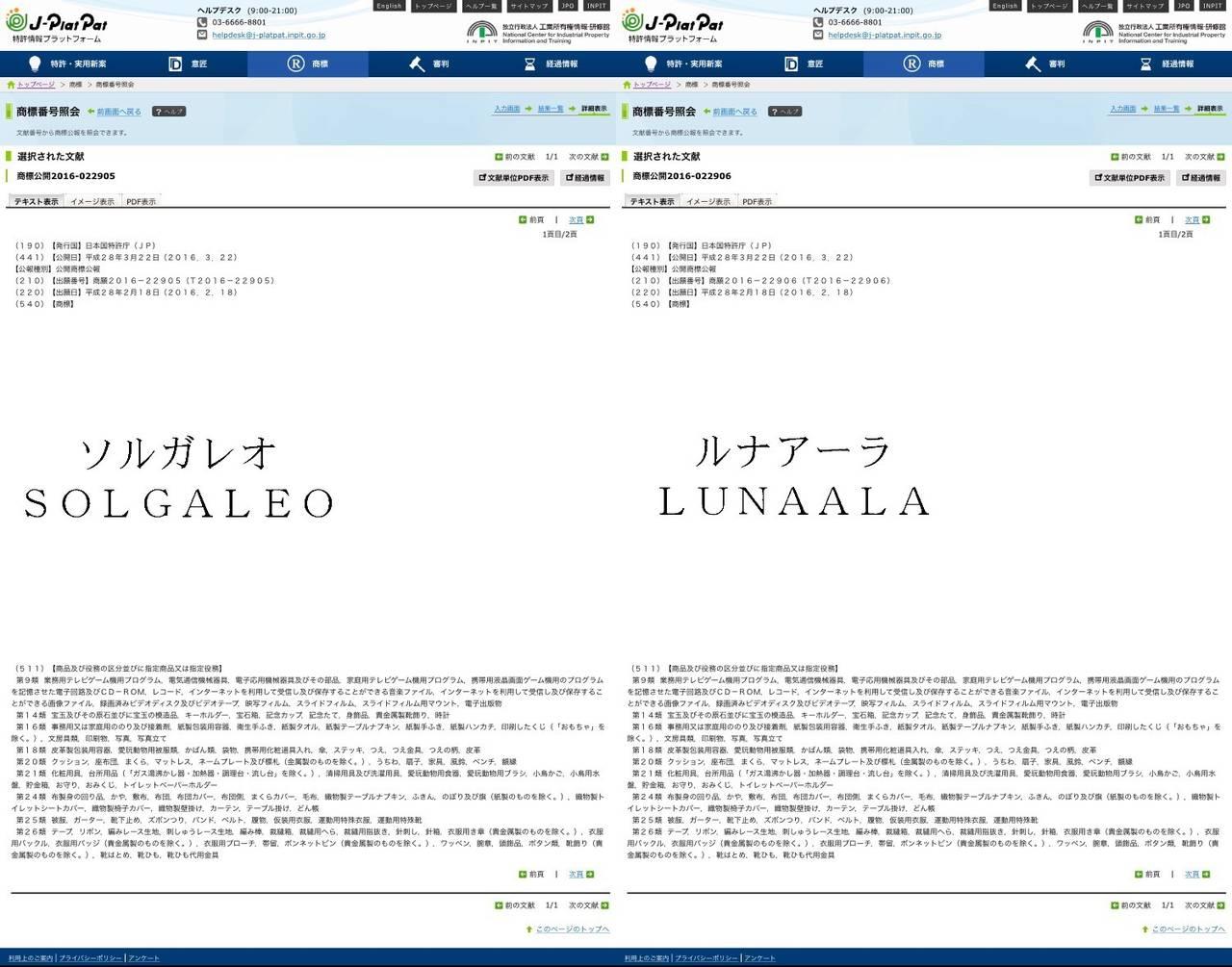 pokémon-sole-luna-01