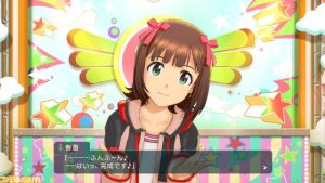 The iDOLM@STER: Platinum Stars – Haruka Amami