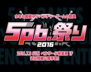 5pb. Festival 2016: confermata ufficialmente la data