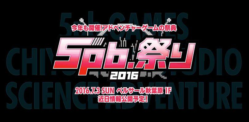 5pb. Festival 2016: annunciata la line-up dell'evento