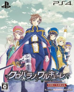 Black Rose Valkyrie PS4 sleeve art