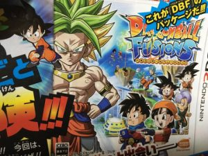 dragon-ball-fusion-gohan-box-art
