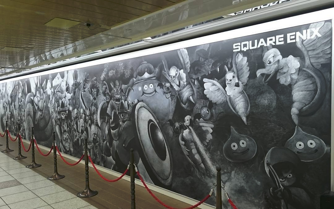 DRAGON QUEST Heroes II: campagna pubblicitaria stazione Shinjuku
