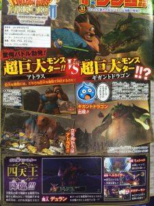 dragon-quest-heroes-ii-jump