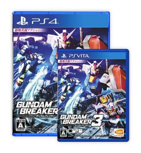 gundam-breaker-3-recensione-boxart