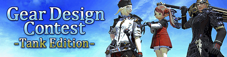 FINAL FANTASY XIV - Gear Design Contest