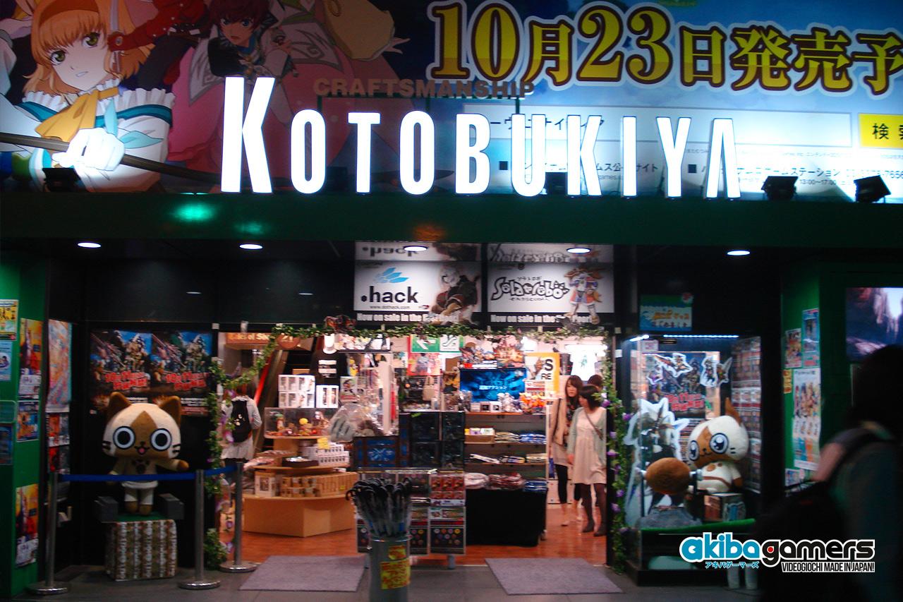 kotobukiya-1