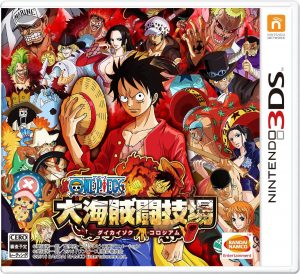 one-piece-great-pirate-colosseum-01