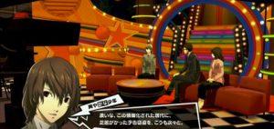 Goro Akechi - Persona 5